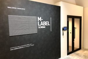 M-LABEL仙台_丸紅_仙台駅レンタルオフィス・シェアオフィス