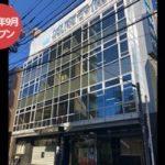 リージャス町田駅前ビジネスセンター